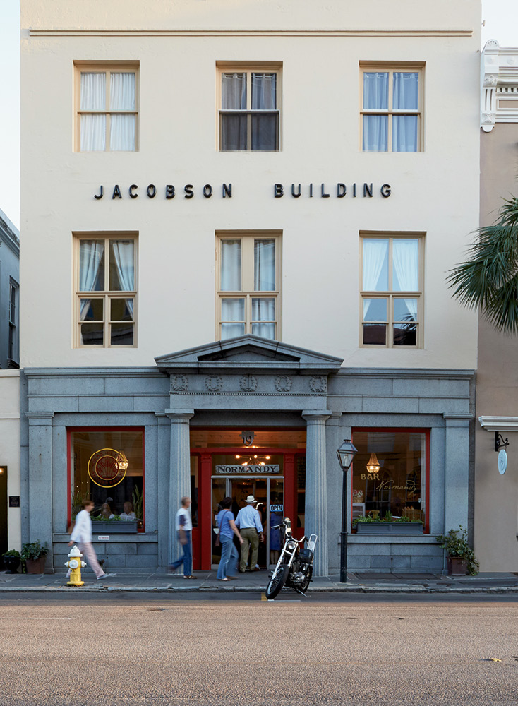 Depending on the time of day, passersby are drawn into the old Jacobson building by the smell of freshly baked bread or savory small bites.