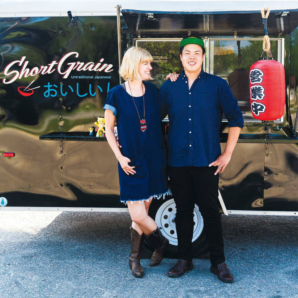 To see Short Grain food truck's schedule,  follow Corrie and Shuai Wang on Twitter, @shortgraintruck, or check out shortgrainfoodtruck.com.